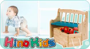Hino Kids